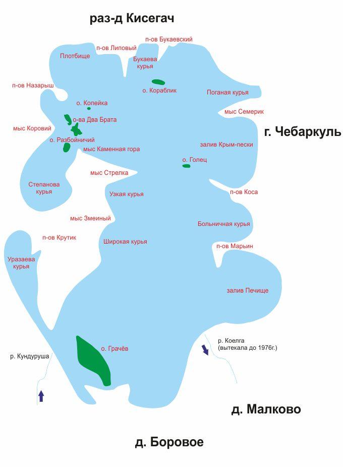 Карта Озера Чебаркуль